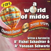 A World Of Midos Shemos CD