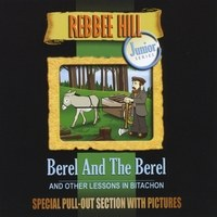Berel & The Berel CD