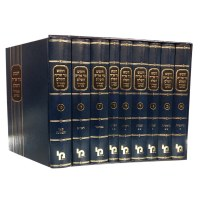 Chumash Gur Aryeh 9 Volume Set Machon Edition [Hardcover]