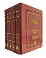 Gutnick Edition of the Chumash Full Set with Slipcase [Hardcover]