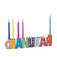 """CHANUKAH"" Hand Painted Ceramic Candle Menorah"