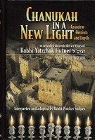 Chanukah in a New Light - Pachad Yitzchak [Hardcover]