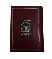 Chumash Mikraos Gedolos 1 Volume No Nekudos [Hardcover]