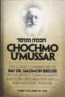 Chochmo Umussar - 3 Volumes in 1