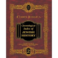 Codex Judaica Chronological Index of Jewish History [Hardcover]