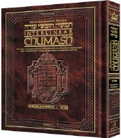 The Schottenstein Edition Interlinear Chumash Volume 4: Bamidbar (Numbers) [Hardcover]