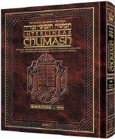 The Schottenstein Edition Interlinear Chumash Volume 2: Shemos (Exodus) [Hardcover]