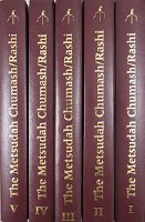 Metsudah Chumash 5 Volume Boxed Set [Hardcover]
