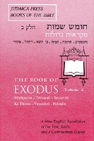 Exodus II: Judaica Press Books of the Bible