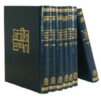 Chumash Toras Chaim 7 Volume Set Blue