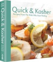 Quick and Kosher Cookbook [Hardcover]