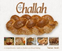 A Taste of Challah Cookbook [Hardcover]