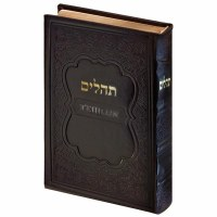 Artscroll Interlinear Large Tehillim Brown Leather