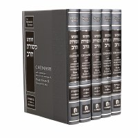 Chumash Mesoras HaRav 5 Volume Set including Haftarah [Hardcover]