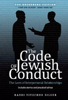 Code of Jewish Conduct [Hardcover]