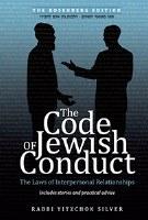 Code of Jewish Conduct [Hardcover]