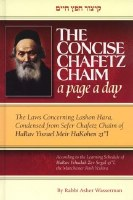The Concise Chofetz Chaim: A Page a Day Pocket Edition [Hardcover]