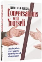 Conversations with Yourself [Hardcover]