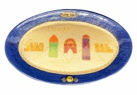 Lily Art Glass Oval Shabbos Tray Jerusalem Design