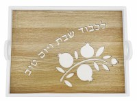 "Challah Tray Brown and White Wood with Pomegranate Laser Design and Glass 16"" x 13"""