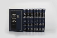 Chumash Ohr LeEinayim Im Peirush Ramban 7 Volume Set [Hardcover]