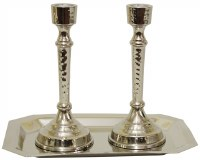 Candlesticks Nickel Plated Hammered Design with Tray 6""