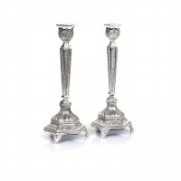 Candlesticks Silver Plated Filigree Design 7""