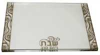 Lucite Glass Challah Board Clear Designed with Gold Colored Swirl Design