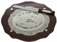 Challah Board Wood and Silver and Glass Top with Knife