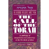 The Call of the Torah 1 Bereishis [Hardcover]