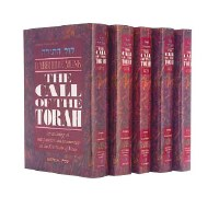 The Call Of The Torah - 5 Volume Slipcased Set