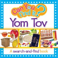 Can You Find It? Yom Tov [Boardbook]