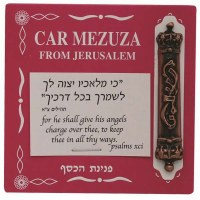 Car Mezuzah Copper Crown 320