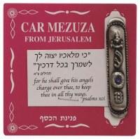 Car Mezuzah Silver 196