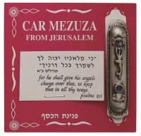 Car Mezuzah Silver 197