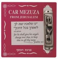 Car Mezuzah Silver Shalom 313