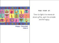 Card Chanukah 5 Pack C-254