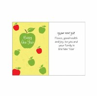 Happy New Year Card Beige Apples #NY1209