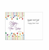 Happy New Year Card Multicolor Apples #NY1260