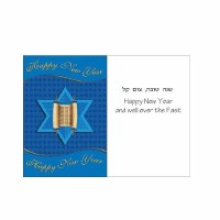 Happy New Year Card Star Torah Blue #NY1271