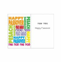 Happy Pesach Card 5 Pack P-929