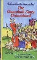 Chanukah Story Dramatized CD