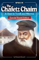 The Chafetz Chaim Special Youth Edition [Hardcover]