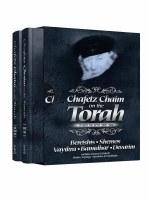 Chafetz Chaim on the Torah 2 Volume Slipcase Set [Hardcover]