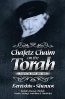 Chafetz Chaim on the Torah - Volume 2 Vayikra - Bamidbar - Devarim [Hardcover]