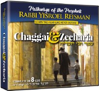 Chagai & Zecharia 8 CD Set