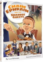 Chaim Ephraim and the Shabbos Guest [Hardcover]