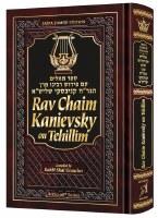 Rav Chaim Kanievsky on Tehillim Jaffa Family Edition [Hardcover]