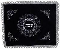 Challah Cover Velvet With Plastic #CCV800