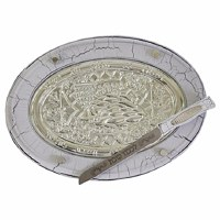 Challah Tray Challah Tray Wood & Silver Plated White # CT29277-W